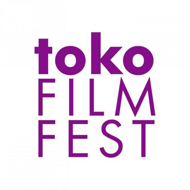 """Toko Film Festival: Cinema, Musica e Sinergia alla """"chiazzaredda"""""""
