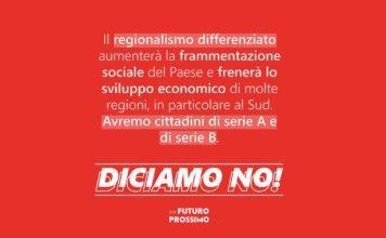 Regionalismo differenziato, Futuro Prossimo