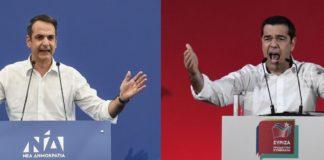 La Grecia ha votato: da Tsipras a Mitsotakis, è la sconfitta della politica