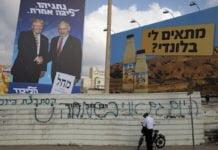 Elezioni israeliane Lo stallo politico in Israele tra il successo di Gantz e la crisi di Netanyahu