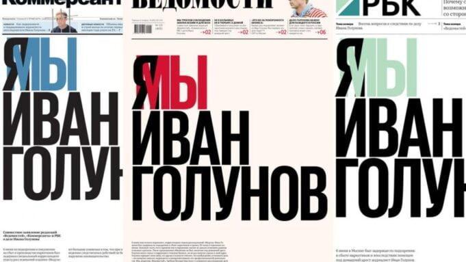 Controinformazione in Russia