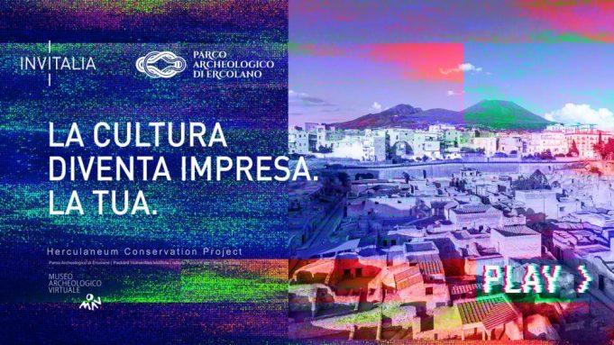 fare impresa invitalia e parco archeologico ercolano fonte immagine: napolifactory.it
