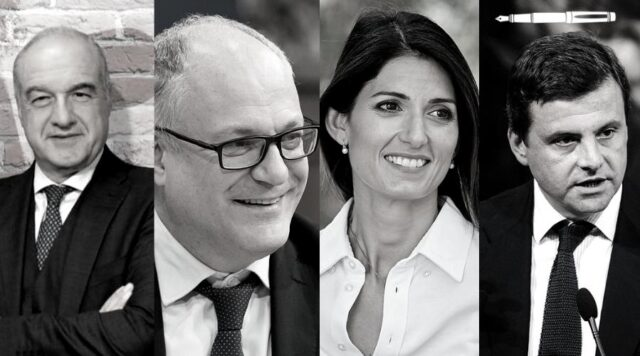 amministrative Roma 2021